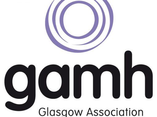 GAMH Training Officer vacancy