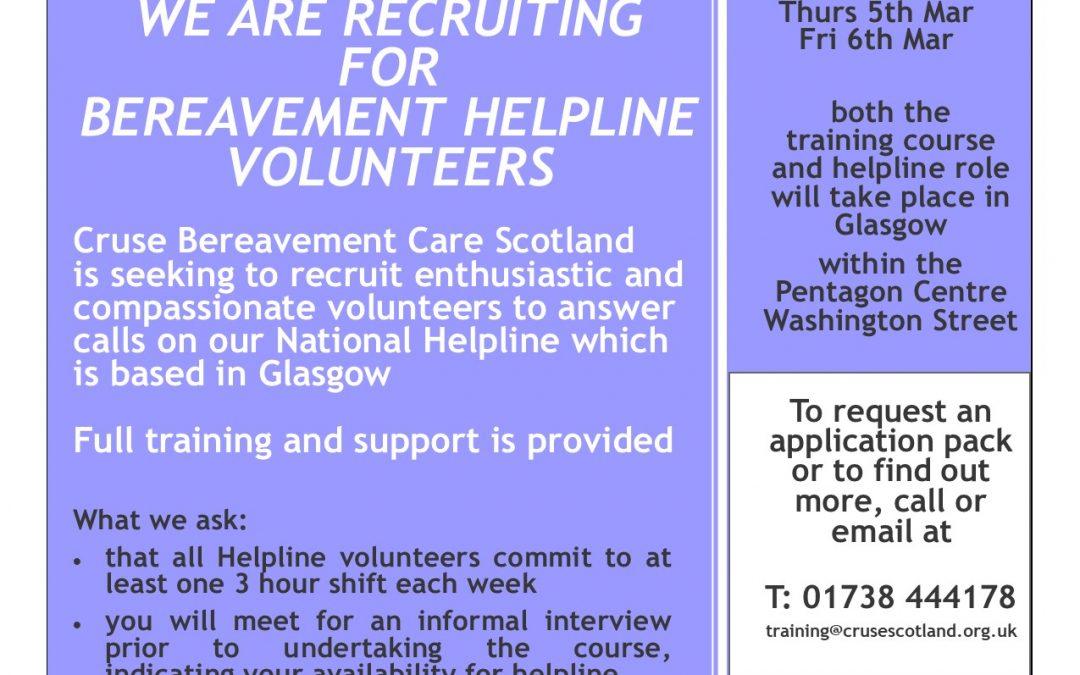 Helpline Training